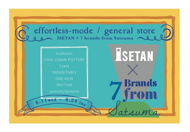 isetan_visual.jpg